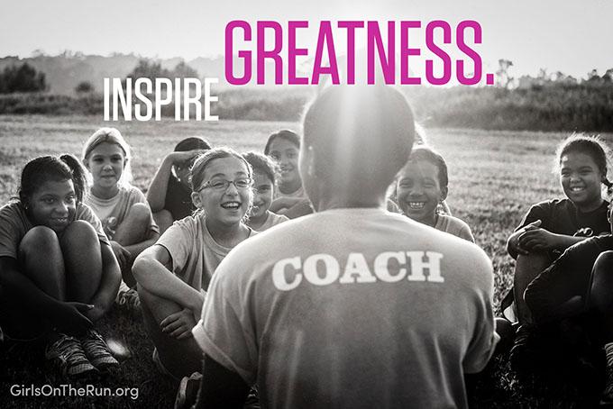 InspireGreatness